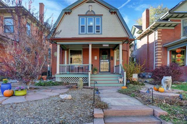 1525 N Cook Street, Denver, CO 80206 (#6629523) :: The HomeSmiths Team - Keller Williams