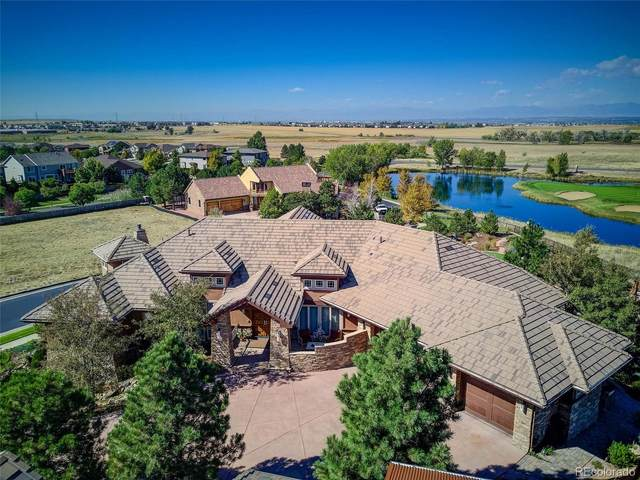 15421 Fairway Drive, Commerce City, CO 80022 (MLS #6766379) :: 8z Real Estate