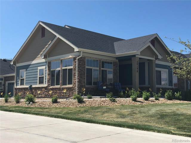 2019 S Flanders Way A, Aurora, CO 80013 (#6925847) :: HomeSmart Realty Group
