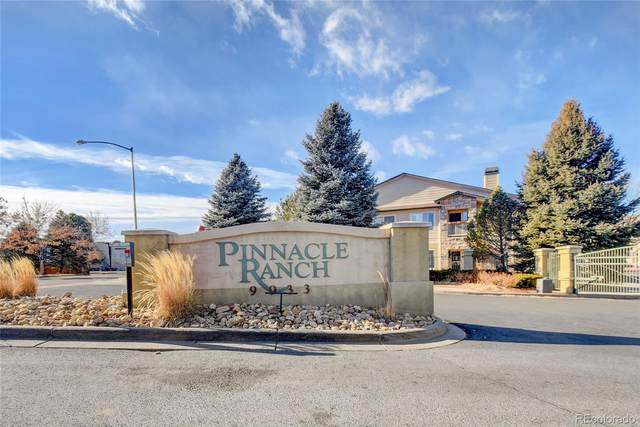 1435 S Galena Way #201, Denver, CO 80247 (MLS #7024663) :: 8z Real Estate