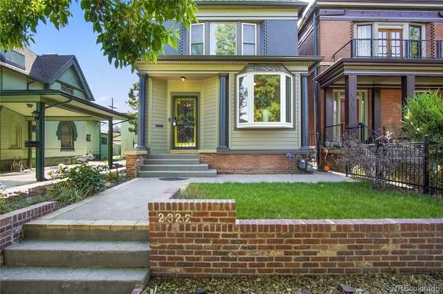 2322 N Marion Street, Denver, CO 80205 (MLS #7051244) :: 8z Real Estate