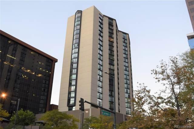 1777 Larimer Street #1009, Denver, CO 80202 (MLS #7306583) :: Bliss Realty Group