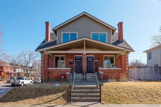 2060 N Vine Street, Denver, CO 80205 (#7491976) :: The Dixon Group