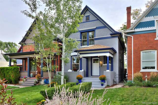 2320 N Williams Street, Denver, CO 80205 (MLS #7552098) :: 8z Real Estate