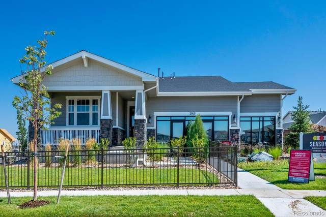 2915 Merlin Drive, Brighton, CO 80601 (#7570582) :: Peak Properties Group