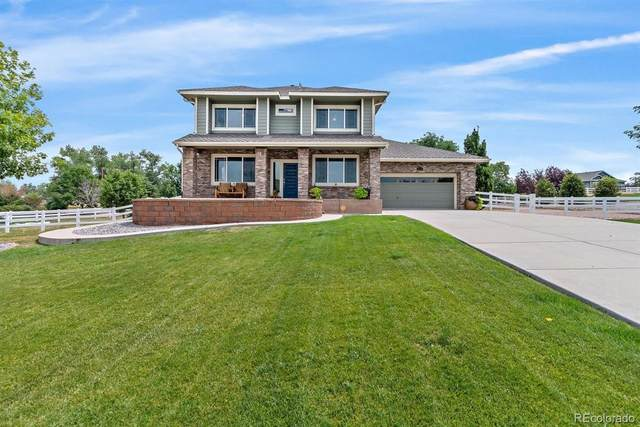 16110 Poplar Street, Brighton, CO 80602 (MLS #7581381) :: 8z Real Estate