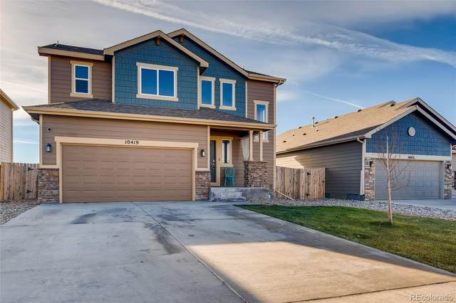 10419 Declaration Drive, Colorado Springs, CO 80925 (MLS #7907506) :: 8z Real Estate