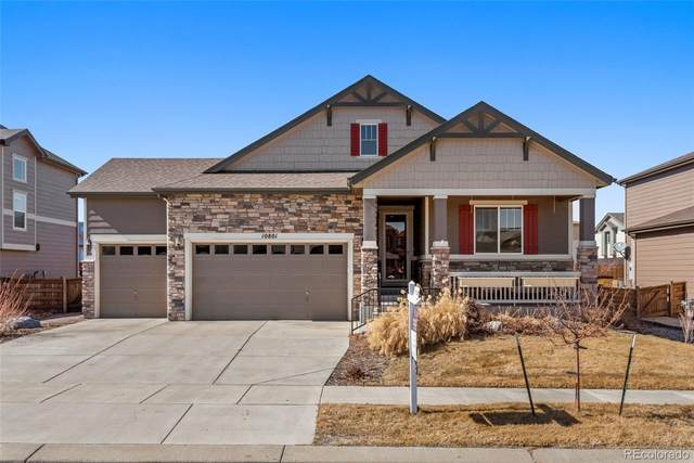 10801 Unity Parkway, Commerce City, CO 80022 (MLS #8449337) :: 8z Real Estate
