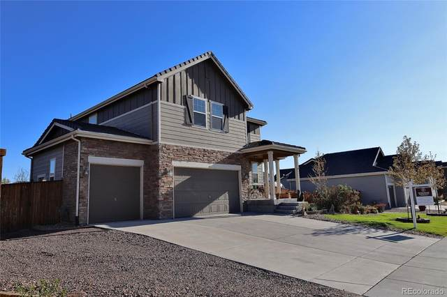 4631 Hopper Place, Brighton, CO 80601 (MLS #8696258) :: Bliss Realty Group