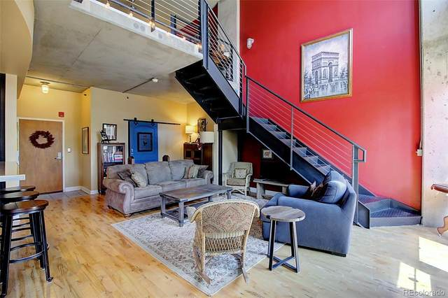 1860 Washington Street #206, Denver, CO 80203 (MLS #8796123) :: Bliss Realty Group