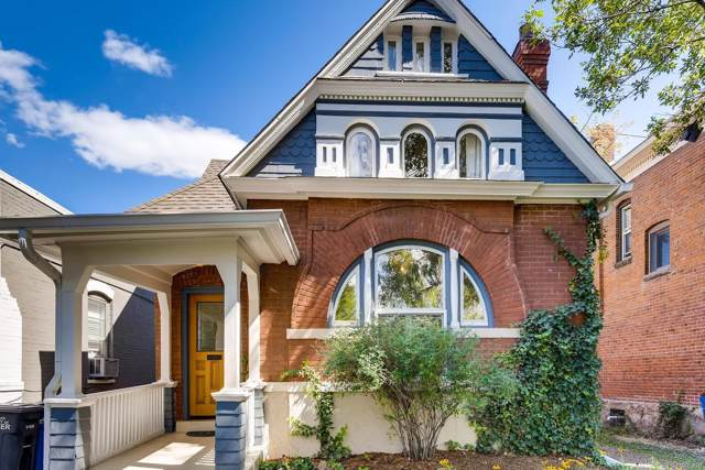 264 S Sherman Street, Denver, CO 80209 (MLS #8809916) :: 8z Real Estate