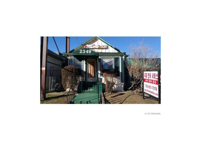 2349 S Broadway, Denver, CO 80210 (MLS #9286046) :: 8z Real Estate