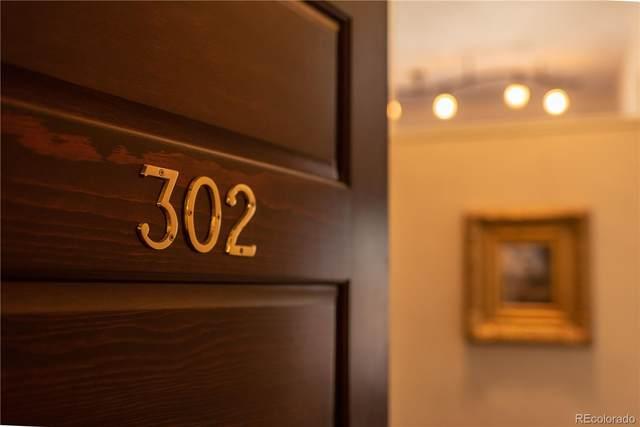 204 N F Street D-2, Salida, CO 81201 (MLS #9312380) :: 8z Real Estate