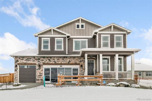 500 N Golden Eagle Parkway, Brighton, CO 80601 (#9682556) :: The DeGrood Team