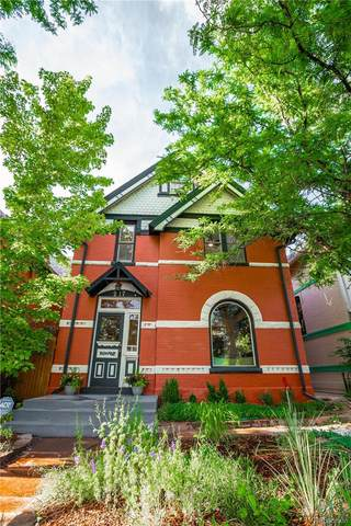 217 W 1st Avenue, Denver, CO 80223 (#2856295) :: West + Main Homes