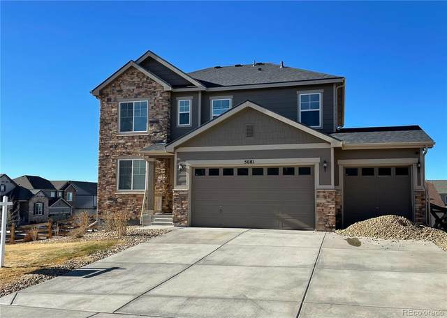 5081 S Valdai Way, Aurora, CO 80015 (MLS #2908815) :: Keller Williams Realty