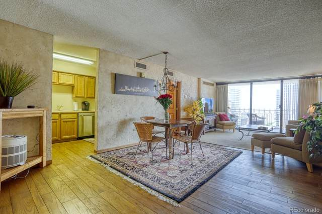 1020 15th Street 21G, Denver, CO 80202 (#3312184) :: Portenga Properties - LIV Sotheby's International Realty