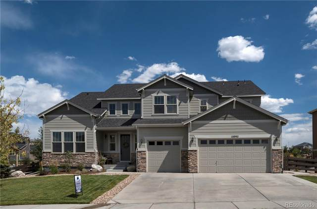 12092 S Meander Way, Parker, CO 80138 (#5216341) :: The DeGrood Team