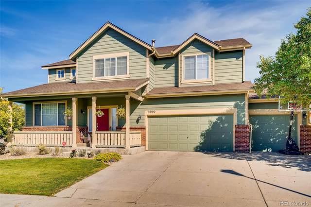 10090 Jasper Street, Commerce City, CO 80022 (MLS #9234041) :: Keller Williams Realty