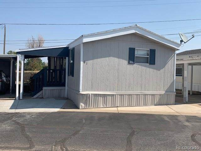 7700 Highway 2, Commerce City, CO 80022 (MLS #5851105) :: 8z Real Estate