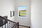 10330 Royal Cypress Way - Photo 33