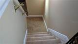 3741 Parkridge Circle - Photo 2