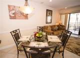 1800 Gulf Drive - Photo 7