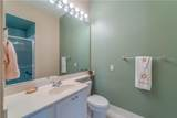 5870 Girona Place - Photo 17