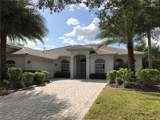 7582 Camden Harbour Drive - Photo 1