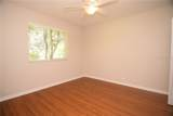 9419 Old Hyde Park Place - Photo 22