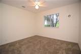 9419 Old Hyde Park Place - Photo 24