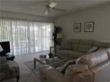 5274 Wedgewood Lane - Photo 3