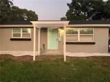 4603 Sloan Avenue - Photo 1