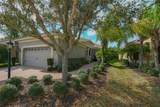 7134 Westhill Court - Photo 1