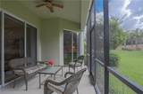 8247 Miramar Way - Photo 4