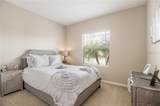11810 Forest Park Circle - Photo 7