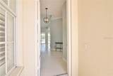 5573 Lucia Place - Photo 5
