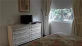 8005 Hampton Court - Photo 20