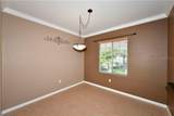 3307 10TH Lane - Photo 26