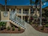 5625 Key Largo Court - Photo 1