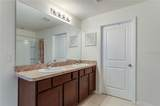 14979 Flowing Gold Drive - Photo 27