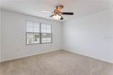 14979 Flowing Gold Drive - Photo 39