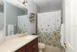 9407 Discovery Terrace - Photo 17