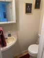 6519 Washington Street - Photo 17