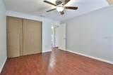 5156 Birch Avenue - Photo 30