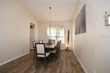 7323 Meeting Street - Photo 12