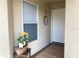 5290 Hyland Hills Avenue - Photo 5