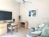 8750 53RD Terrace - Photo 23