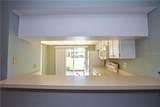 309 Wexford Terrace - Photo 6