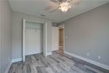 106 Hardee Way - Photo 11